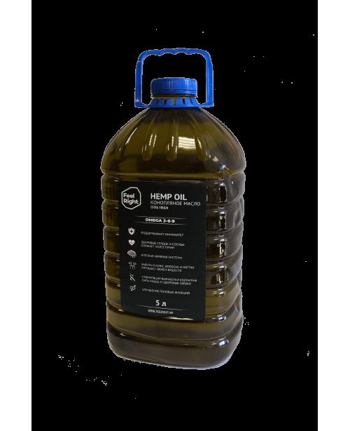 Hemp oil  Extra Virgin 5000 ml