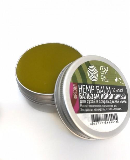 Universal balm Hemp balm 1753 cosmetics ...