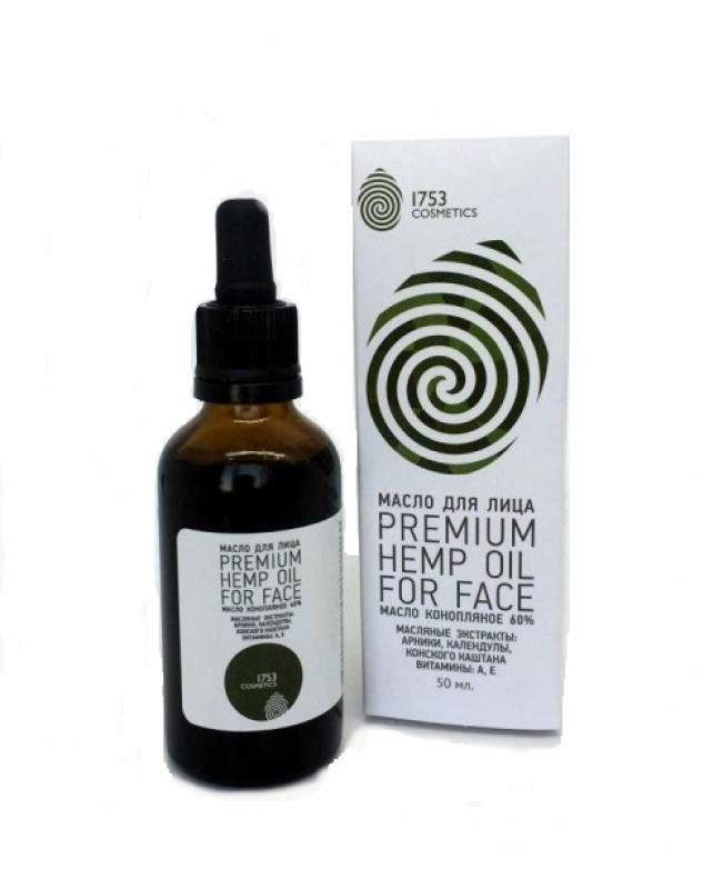 Face oil Premium hemp oil for Face 1753 cosmetics 50 ml