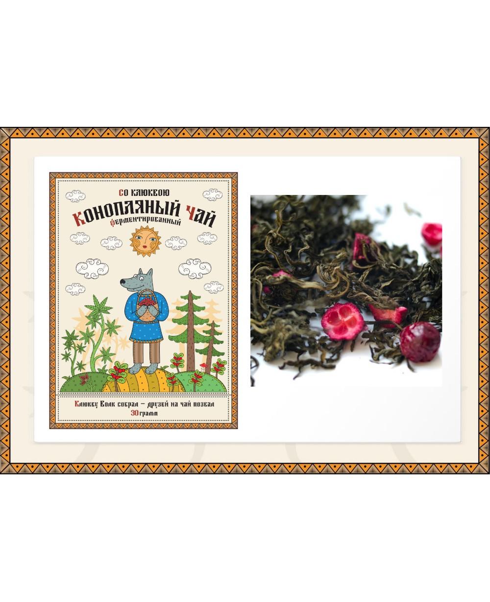 конопляный чай ферментированный или нет