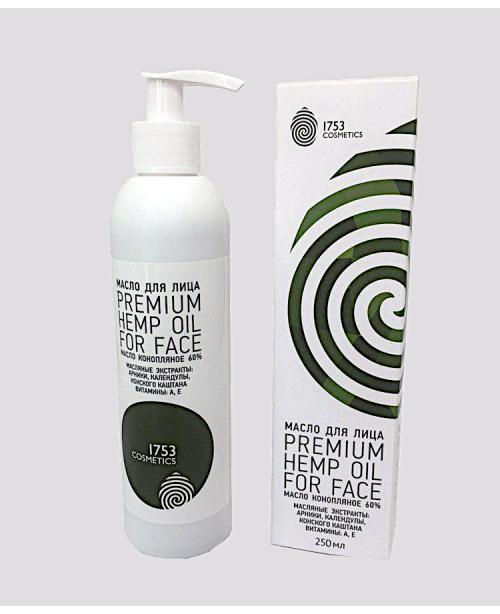Face oil Premium hemp oil for Face 1753 ...